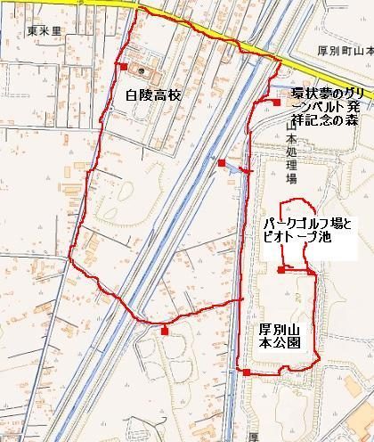 厚別山本公園を歩く_f0078286_08303269.jpg