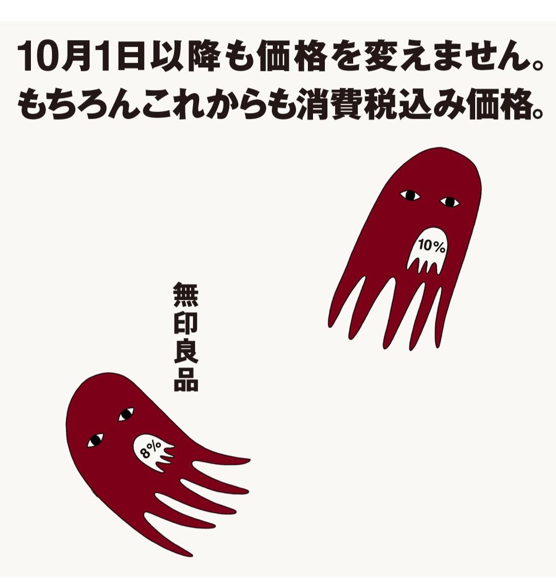 No.4405 10月1日(火):10月20日(日)から10月30日(水)の期間でFBL大学第13期スタートコースの募集を行います_b0113993_10212760.jpg