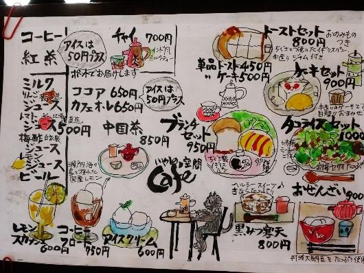 商品価格改定のお知らせ☆_e0167795_12261010.jpg