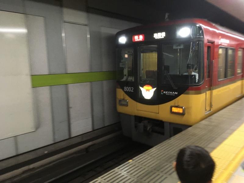 京阪8000系のプレミアムカーに乗車♪ *夏休み京都鉄道旅⑧*_d0367998_15122960.jpeg