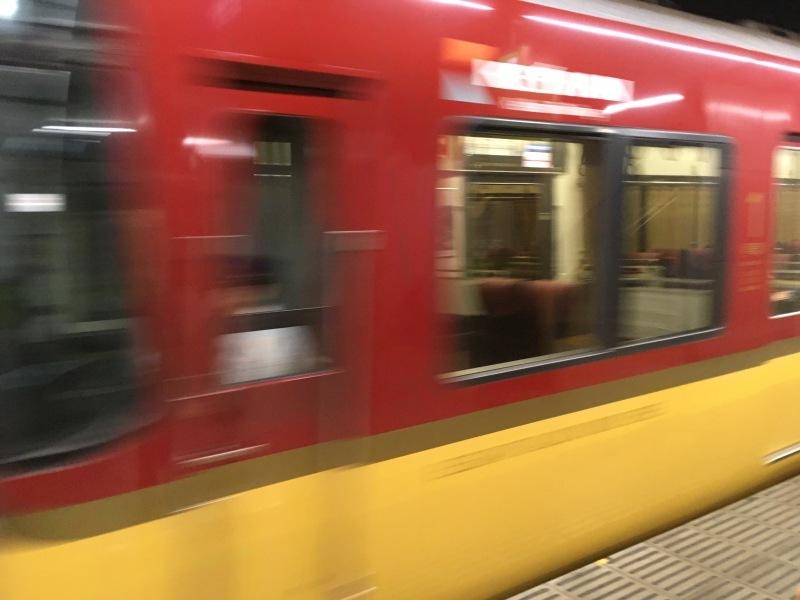 京阪8000系のプレミアムカーに乗車♪ *夏休み京都鉄道旅⑧*_d0367998_15130083.jpeg