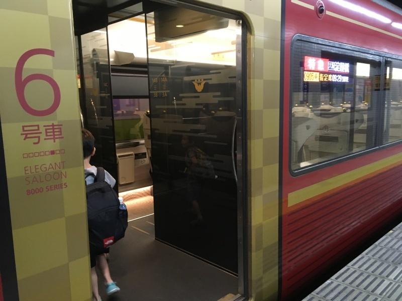 京阪8000系のプレミアムカーに乗車♪ *夏休み京都鉄道旅⑧*_d0367998_15133699.jpeg