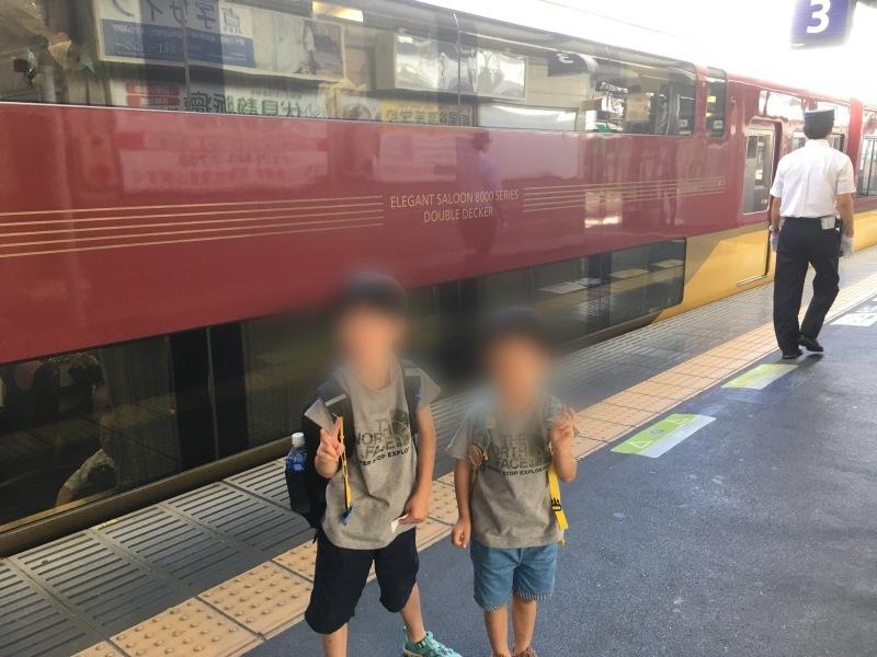 京阪8000系のプレミアムカーに乗車♪ *夏休み京都鉄道旅⑧*_d0367998_15172605.jpeg