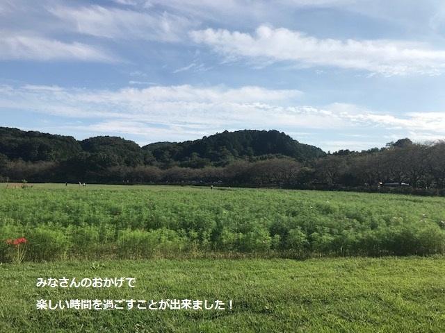 曼珠沙華まつりと川遊び♪_f0242002_12533195.jpg