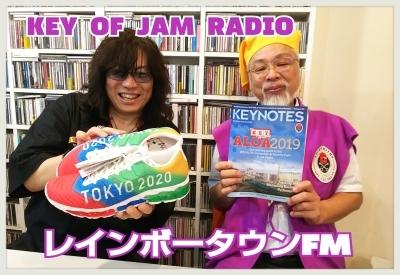 そぅ!今週金曜日は生放送です「KEY OF JAM RADIO Rock & Lock」_b0183113_10145666.jpg
