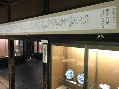 秋の所蔵品展 ご案内_e0135219_11505774.jpg