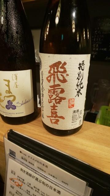 新橋 牛かつと和酒バルKoda_c0124528_23343862.jpg