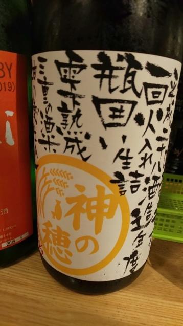 新橋 牛かつと和酒バルKoda_c0124528_23360933.jpg