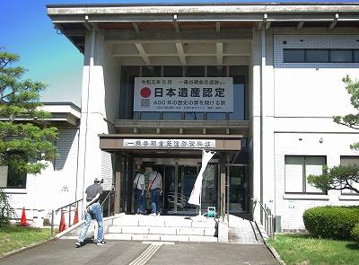 秋の福井の旅 一乗谷朝倉氏遺跡_d0043136_1336280.jpg