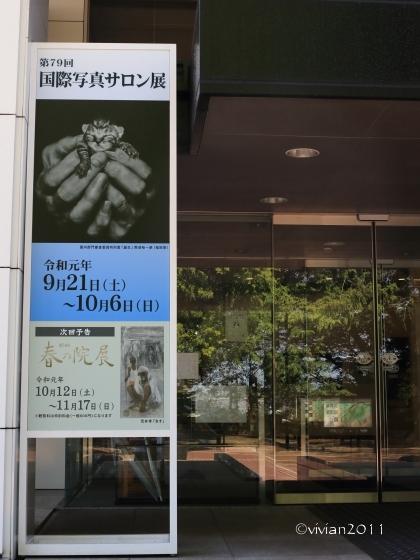 氏家 第79回 国際写真サロン展  in さくら市ミュージアム_e0227942_21475331.jpg