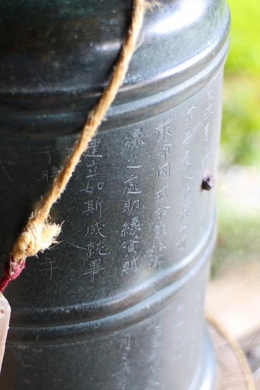 京都大原「魚山大原寺勝林院」20190920_e0237645_17230368.jpg