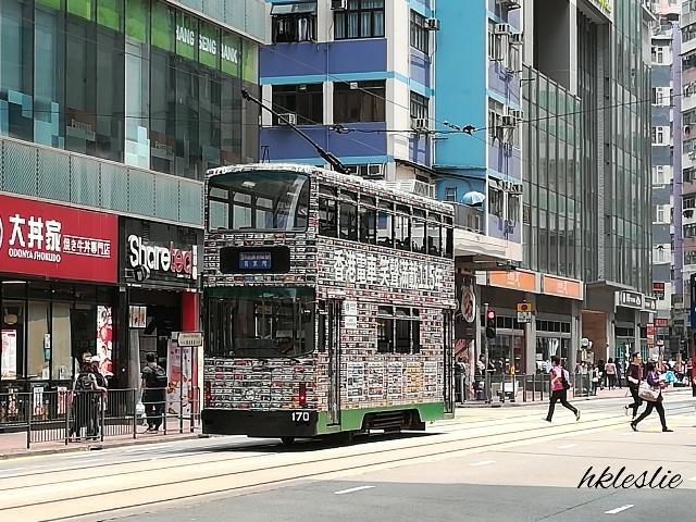 過海隧道巴士110號@筲箕灣廣場→炮台街_b0248150_10475821.jpg