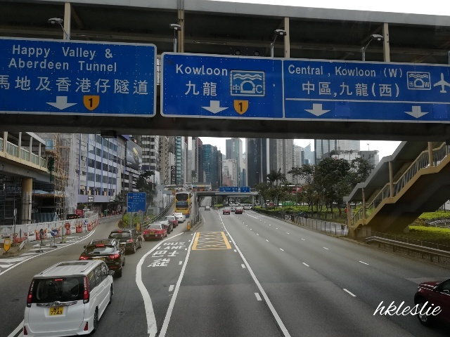 過海隧道巴士110號@筲箕灣廣場→炮台街_b0248150_10561263.jpg