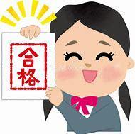 高知県へ出張宿泊。_b0065555_07132186.jpg