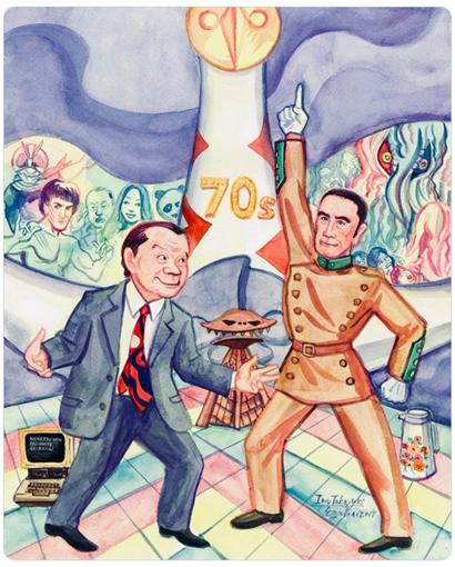 『70年代なんて知らない展』 - 私達は空飛ぶ円盤を呼ぶ呪文を唱えた -_e0173058_04132320.jpg