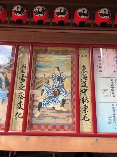 八月納涼歌舞伎 第二部_e0164774_18341937.jpeg