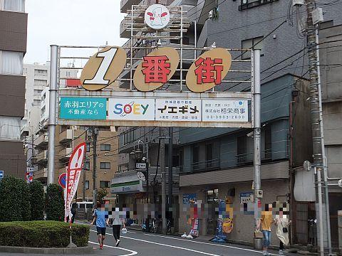 赤羽 飲み歩き_e0146484_07360110.jpg