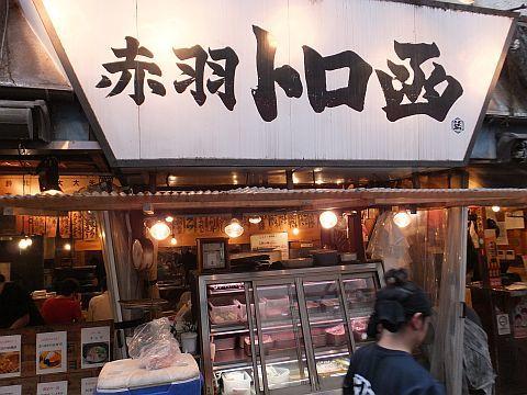 赤羽 飲み歩き_e0146484_07361221.jpg
