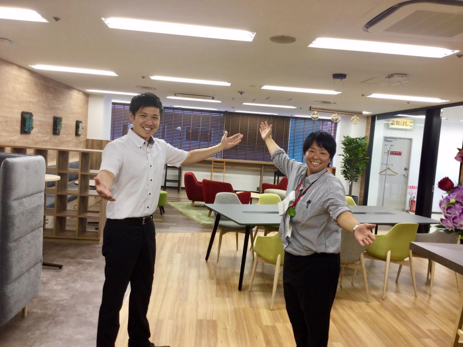 本社オフィス増床のお知らせ_a0215492_09525019.jpeg