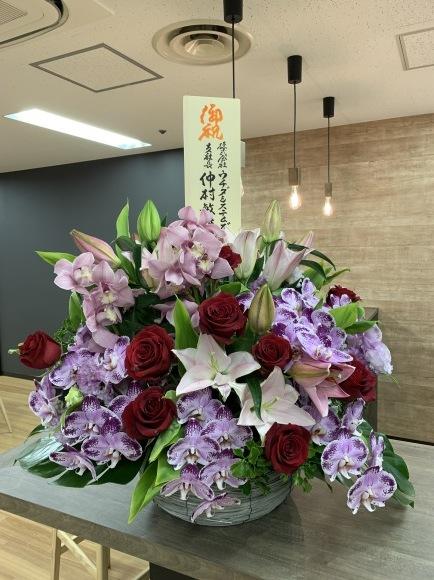 本社オフィス増床のお知らせ_a0215492_10213490.jpg