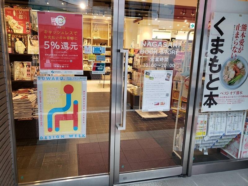 熊本で展示会を行います_f0271898_11052433.jpg