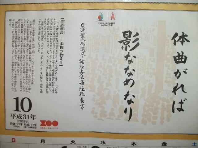 「源氏物語」最古の写本「若紫」を発見、鎌倉初期に藤原定家が校訂_b0398201_10431612.jpg