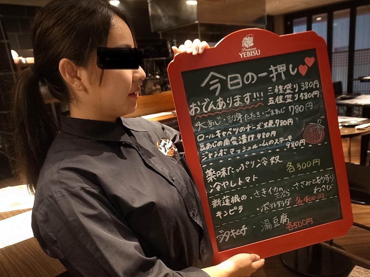 串焼き もつ鍋 めだか田町店~多酒和彩 とっと_f0197703_19011693.jpg