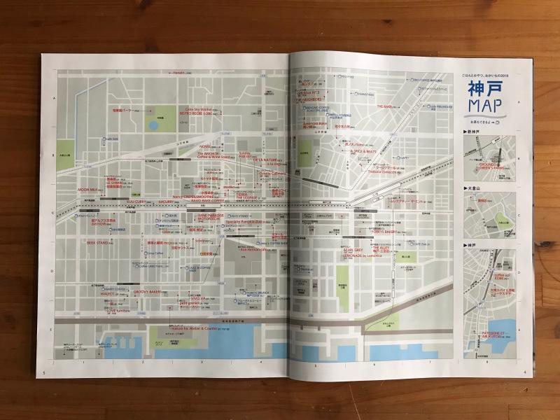 [WORKS]SAVVY November 2019 神戸_c0141005_09223011.jpg