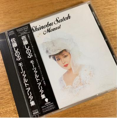 ソプラノ 歌手 佐藤 しのぶ