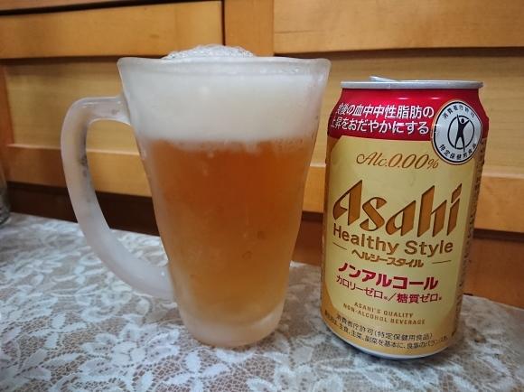 10/3 アサヒヘルシースタイル & 自家製牛丼ライト @自宅_b0042308_23410025.jpg