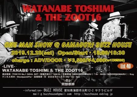 WATANABE TOSHIMI & THE ZOOT16   /  ONE MAN SHOW@GAMAGORI BUZZ HOUSE_b0123708_10322906.jpg
