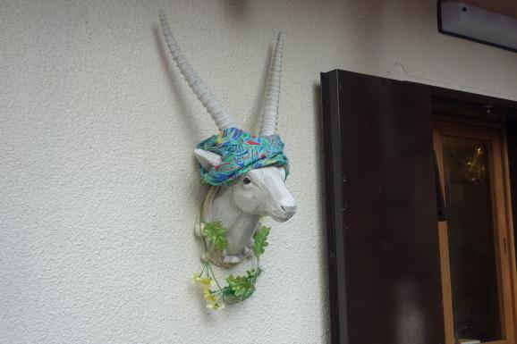 チーズ喫茶 吾輩は山羊であるさんでプリンと珈琲ゼリー_e0230011_17230380.jpg