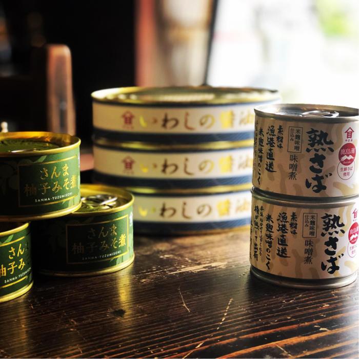 高木商店の缶詰… ニューフェイス入荷😁_f0048422_15594118.jpg
