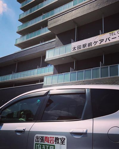 【today\'s class】_f0378626_22341874.jpg