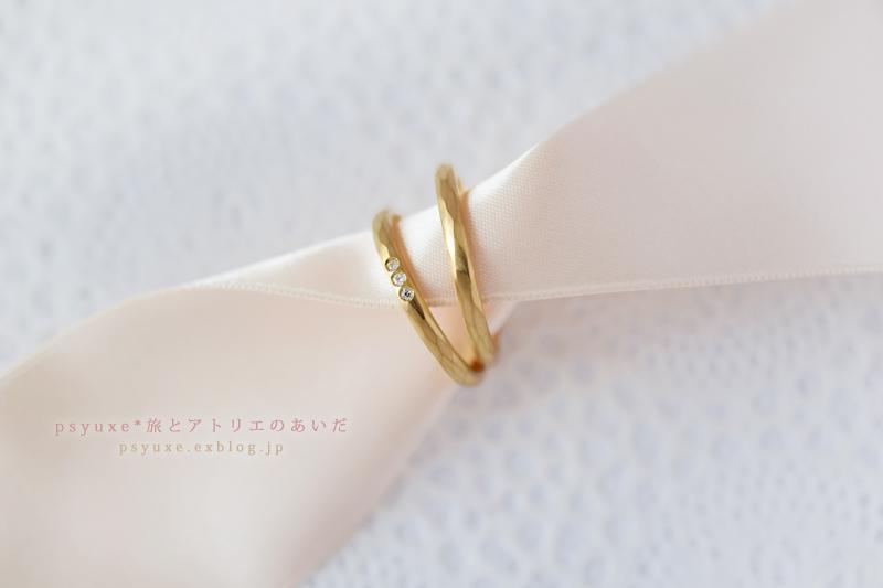ヘアライン仕上げのK18イエローゴールドと3ピースならべたダイアモンドのご結婚指輪*静岡県 O 様 & I 様_e0131432_21483071.jpg