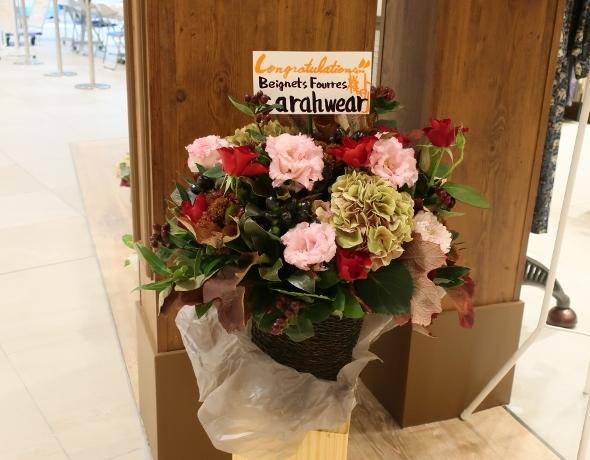 ベニエフレェ店にお祝いのお花をいただきました。_c0227633_23013018.jpg