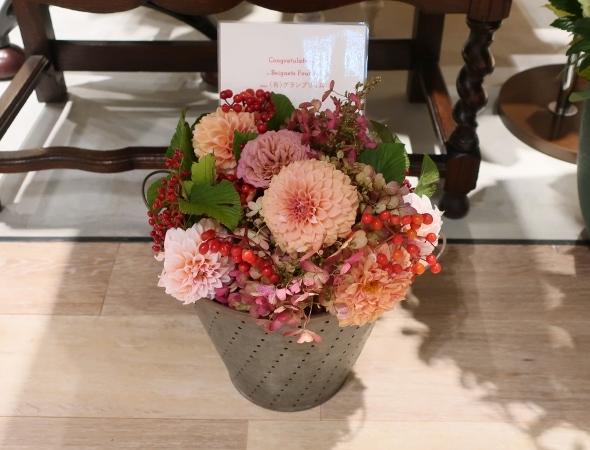 ベニエフレェ店にお祝いのお花をいただきました。_c0227633_23015437.jpg