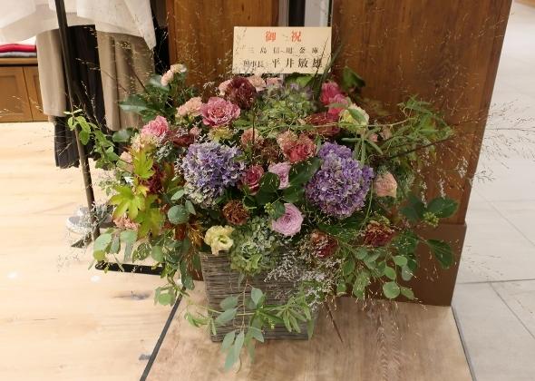 ベニエフレェ店にお祝いのお花をいただきました。_c0227633_23024539.jpg