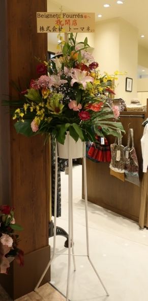 ベニエフレェ店にお祝いのお花をいただきました。_c0227633_23033104.jpg