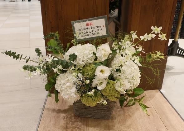 ベニエフレェ店にお祝いのお花をいただきました。_c0227633_23173002.jpg