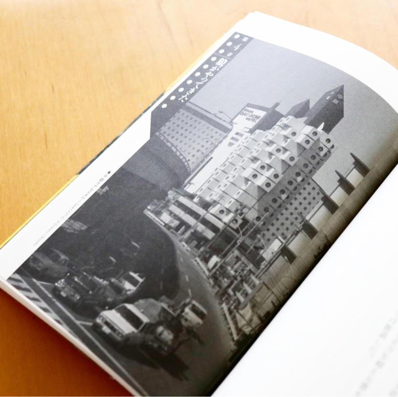 「メデイア・モンスター」を読むと、黒川さんのひととなりが見えてくる_c0060143_22364432.jpg