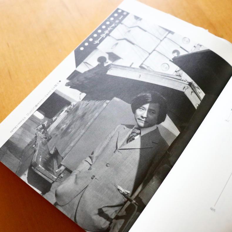 「メデイア・モンスター」を読むと、黒川さんのひととなりが見えてくる_c0060143_22364976.jpg