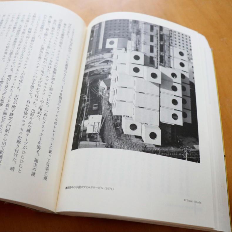 「メデイア・モンスター」を読むと、黒川さんのひととなりが見えてくる_c0060143_22390036.jpg