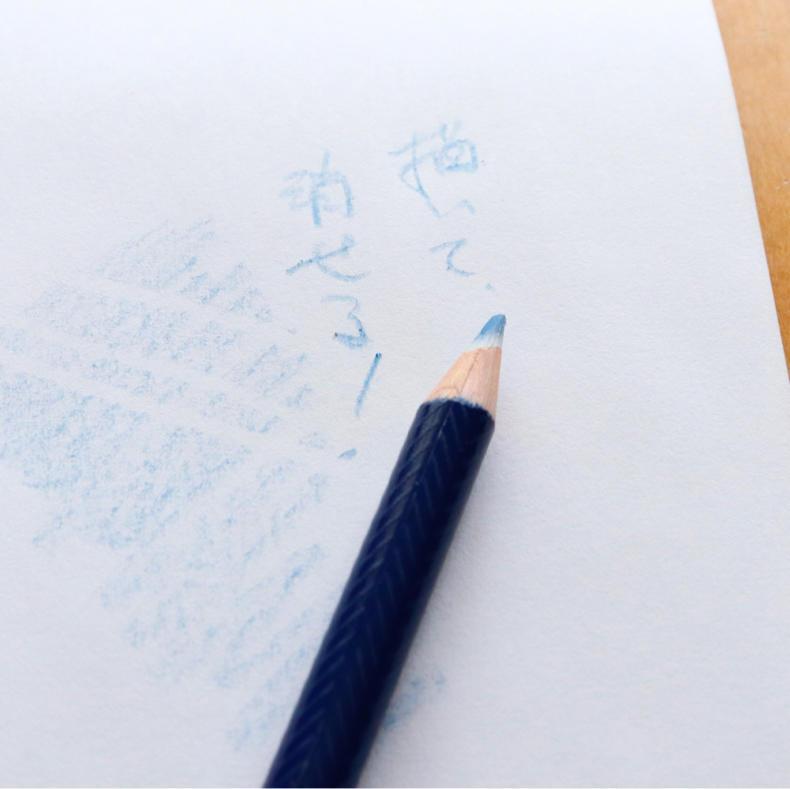 フリクションの色鉛筆を買った_c0060143_22431206.jpg