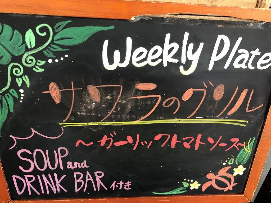 Aloha Table@大崎_a0384046_21272520.jpg