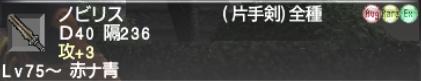 でゅーてさんのアルマス作成記録5 Megalobugard_e0401547_19091886.png