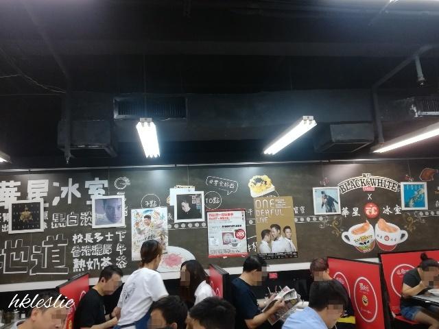 華星冰室@灣仔_b0248150_13240023.jpg