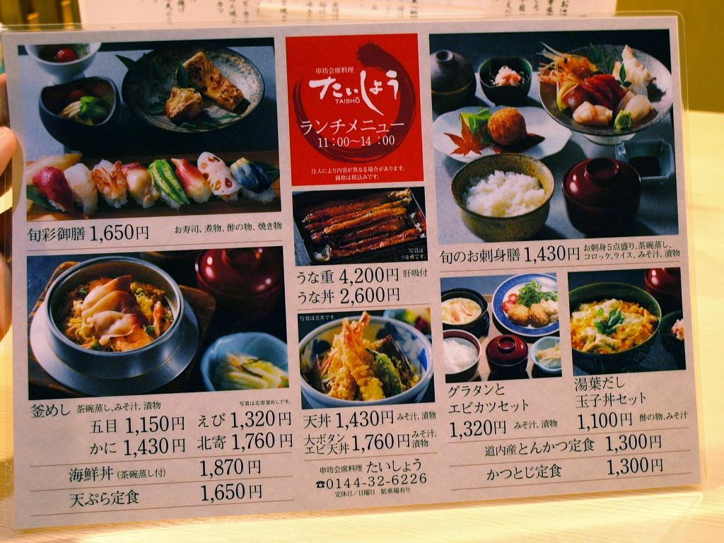 串坊 会席料理 たいしょう その2(五目釜めし)_d0153062_16324248.jpg