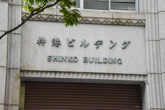 神戸RRセンター_f0347663_11031793.jpg