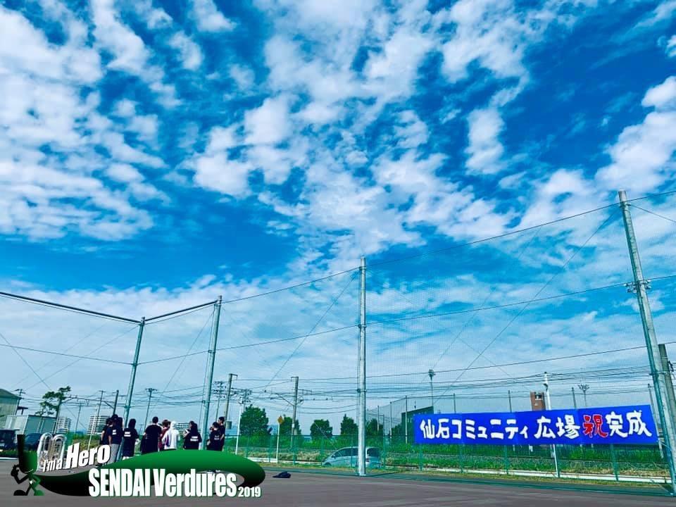仙石コミュニティ広場完成記念式、そして芋Q_e0145173_21415341.jpeg
